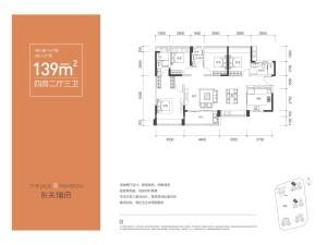 深圳东关珺府新房楼盘户型图67