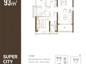 深圳保利勤诚达誉都新房楼盘户型图44