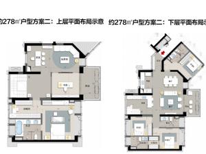 深圳龙华金茂府新房楼盘户型图117