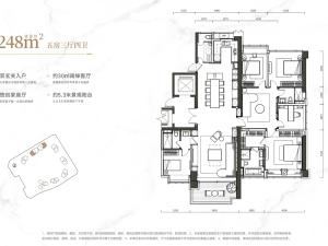 深圳龙华金茂府新房楼盘户型图105