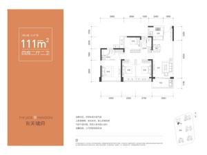 深圳东关珺府新房楼盘户型图74