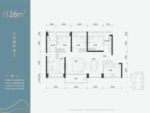 深圳佳兆业樾伴山花园新房楼盘户型图19