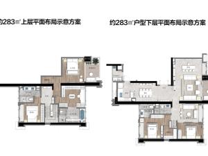 深圳龙华金茂府新房楼盘户型图118