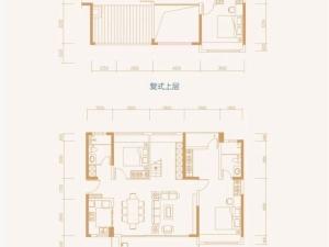 深圳大族云峰花园新房楼盘户型图181