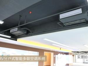 深圳益田科技中心新房楼盘样板间31