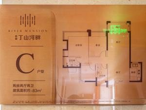 深圳丁山河畔新房楼盘样板间61