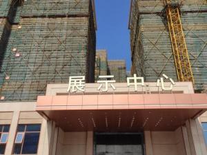 深圳星都梅沙天邸新房楼盘实景图18