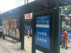 深圳国速世纪大厦新房楼盘实景图37