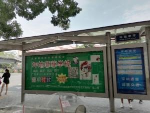 深圳丁山河畔新房楼盘实景图6