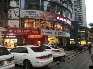 深圳国速世纪大厦新房楼盘实景图17