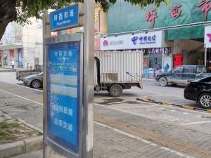 深圳凯东吉祥悦府新房楼盘实景图4