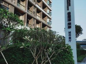 深圳会展湾南岸新房楼盘实景图39